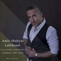Amir-Shahyar-Labkhand