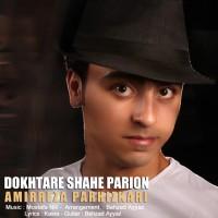 Amirreza-Parhizkari-Dokhtare-Shahe-Parion
