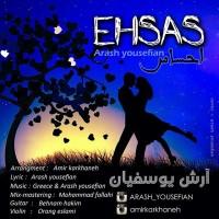 Arash-Yousefian-Aghuosh