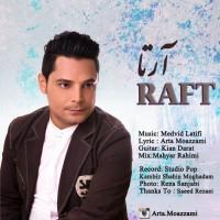Arta-Raft