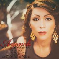 Ayeneh-Man-Motmaenam-(Remix)