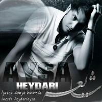 Aysa-Heydari-Shayee