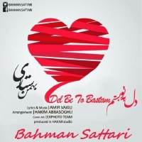 Bahman-Sattari-Del-Be-To-Bastam