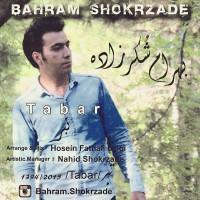 Bahram-Shokrzade-Tabar