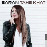 Baran-Tahe-Khat