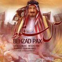 Behzad-Pax-Ale-Soghoot