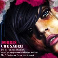 Dorrin-Che-Sadeh