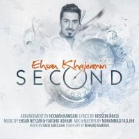 Ehsan-Khaje-Amiri-Second