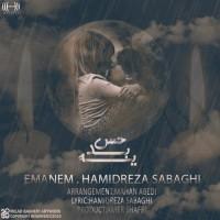 Emanem-Hesse-Badiye-(Ft-Hamidreza-Sabaghi)