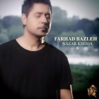 Farhad-Bazleh-Nazar-Khoda