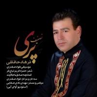 Farhad-Hafezi-Tasnife-Pari