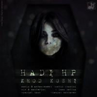 Hadi-Hp-Khod-Koshi