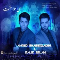 Hamed-Ghasemzadeh_Majid-Eslahi-Mikhastamet