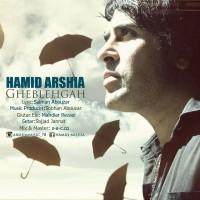 Hamid-Arshia-Gheblehgah