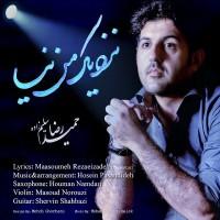 Hamidreza-Salimzadeh-Nazdik-Man-Naya