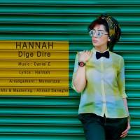 Hannah-Dige-Dire