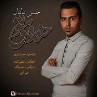 Hassan-Bayatian-Khandeye-To