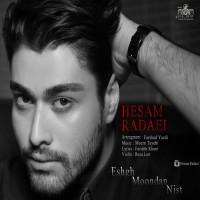 Hesam-Radaei-Eshgh-Moondan-Nist