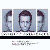 Hossein-Ghorbanpour-Ahange-Sal
