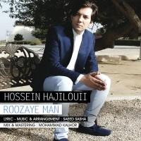 Hossein-Hajilouii-Roozaye-Man