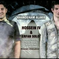 Hossein-IV-Khandeham-Alakie-(Ft-Erfan-Solo)