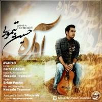 Hossein-Teymoori-Avareh