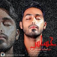 Iman-Hosseini-Fard-Hasas