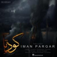 Iman-Pargar-Koodetah