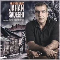 Jahan-Sadeghi-Khatereh-Angiz