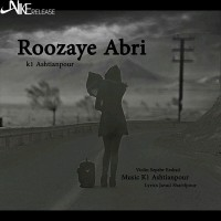K1-Ashtianpour-Roozaye-Abri