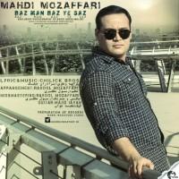 Mahdi-Mozaffari-Baz-Man-Baz-Ye-Saz