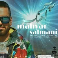Mahyar-Salmani-Ye-Ahang