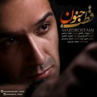 Majid-Rostami-Ghotbe-Jonoon