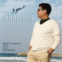 Masoud-Khatereh