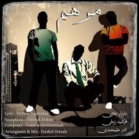 Maziyar-Alaei_Farshid-Zeynali_Nader-Alimohammadi-Marham