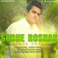 Mehrad-Hoseini-Sobhe-Roshan