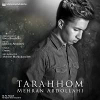 Mehran-Abdollahi-Tarahhom
