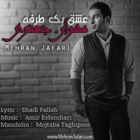 Mehran-Jafari-Eshghe-Yek-Tarafe