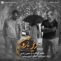 Moein-Zandi_Hamed-Kianfard-Zire-Baroon