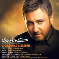 Mohammad-Alizadeh-Koja-Miri