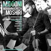 Mohammad-Reza-Moshiri-Midooni