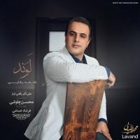 Mohammad-Rezaei-Lavand