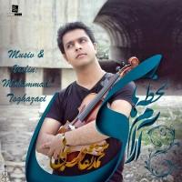 Mohammad-Taghazaei-Lahzehaye-Aram