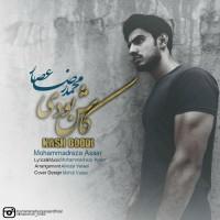 Mohammadreza-Assar-Kash-Boodi