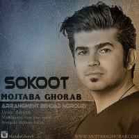 Mojtaba-Ghorab-Sokoot