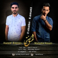 Mojtaba-Hayati-Eshghe-Lanati-(Ft-Hamid-Enecas)