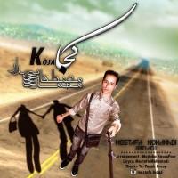 Mostafa-Mohamadi-(Bidad)-Koja