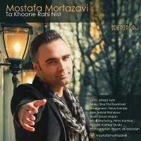 Mostafa-Mortazavi-Ta-Khoone-Rahi-Nist