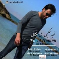 Navid-Hakimi-Bi-Etenaee