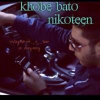 Nikoteen-Khobe-Ba-To